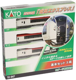 Nゲージ 10-847 E259系 成田エクスプレス 基本セット (3両)