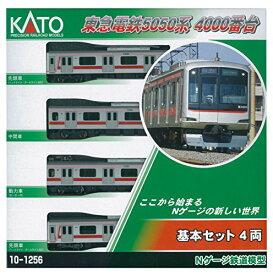 Nゲージ 10-1256 東急電鉄5050系4000番台 基本セット (4両)