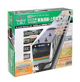 KATO Nゲージ スターターセット E233系3000番台 東海道線・上野東京ライン 10-026 鉄道模型入門セット