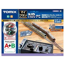 TOMIX Nゲージ マイプラン NR-PC F レールパターンA+B 90950 鉄道模型 レールセット