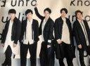 【新品】 嵐 ARASHI・・【ポスター】・集合・ LIVE TOUR 2017-2018「untitled」・最新コンサート会場販売グッズ