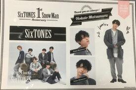 【新品】SixTONES (ストーンズ) 2021・【ステッカーセット】・松村北斗・一周年記念 アイランドストア ・最新グッズ販売・・