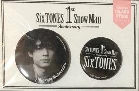 【新品】SixTONES (ストーンズ) 2021・【缶バッジ】・松村北斗・一周年記念 アイランドストア ・最新グッズ販売・・