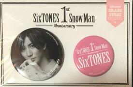 【新品】SixTONES (ストーンズ) 2021・【缶バッジ】・京本大我・一周年記念 アイランドストア ・最新グッズ販売・・