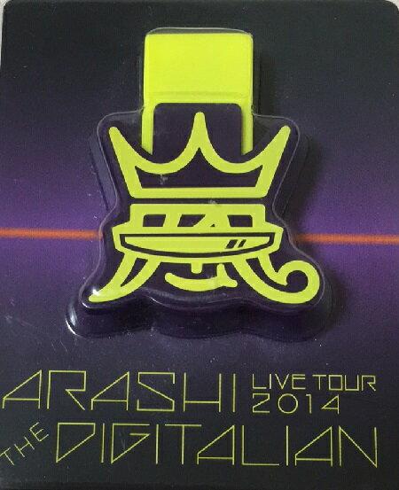 【新品】嵐・【USBメモリ】・・2014 ・デジタリアン THE Digitarian Concert Tour・・コンサート会場販売グッズ