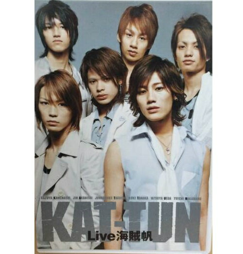 【中古】KAT-TUN /2004 【DVD】 ・・海賊帆・デビュー前・JJ EXPRESS(現HEY!SAY!JUMP)・Kis-My-FT2・A.B.C-Z