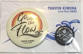 【新品】木村拓哉 2020ソロコン・【缶バッジ】・TAKUYA KIMURA Live Tour 2020 Go with the Flow・・最新コンサート会場販売 SMAP