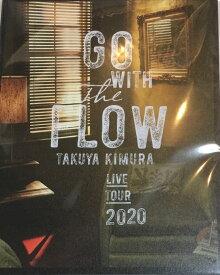 【新品】木村拓哉 2020ソロコン・【パンフレット】・TAKUYA KIMURA Live Tour 2020 Go with the Flow・・最新コンサート会場販売 SMAP