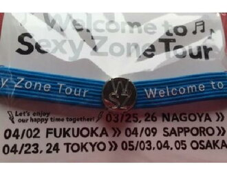SEXY ZONE, ☆ Osaka Castle Hall Nakajima kento, 2016 Welcome to Sexy Zone Tour ☆ latest concert venue sold toy