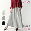 大きいサイズ レディース ロング丈フレアスカート ウエストゴム 切りっぱなし裾 サイドポケット 裏毛 切替 ボトムス LL-3L/4L-5L ゆったりサイズ ぽっちゃり女子 プラスサイズ