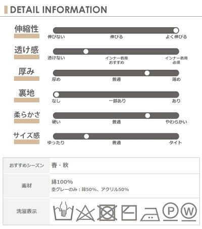 大きいサイズ/レディース/トップス/チュニック/ニット/ロング丈/LL/3L/4L/5L