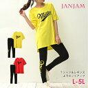 大きいサイズ レディース セットアップ Tシャツ レギンスパンツ 5分袖 10分丈 ロゴプリント スポーツウェア ジムウェ…