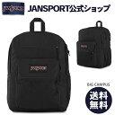 【JANSPORT公式ショップ】JANSPORT リュック ジャンスポーツ BIG CAMPUS - BLACK - JS0A47K8008 ビッグキャンパス ブ…