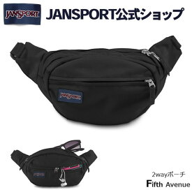 【JANSPORT公式SHOP】JANSPORT ウエストポーチ ジャンスポーツ FIFTH AVENUE - BLACK - JS00TAN1008 | ショルダーバッグ ショルダーポーチ ウエストバッグ ポーチ 2way メンズ レディース 斜めがけ 黒 ブラック ブランド ジャンスポ ウェストポーチ 父の日