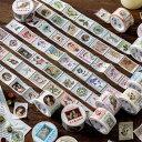 ver.2 海外 切手風マスキングテープ◆全8種類◆おしゃれ 珍しい マステ 海外マスキングテープ コラージュ 手紙 レトロ…