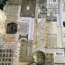 全3種類■海外デザインペーパー大量セット■硫酸紙 素材紙 コラージュ ジャンクジャーナル ヴィンテージ 素材 素材紙 素材ペーパー レトロ 背景紙 宇宙 地図 人物