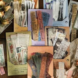 海外マスキングテープ素材縦長シール40枚■20柄×2枚■全6種類■チケット 月 文房具 定規 花 フラワー 海外フレークシール 海外 フレークシール レトロ ジャンクジャーナル