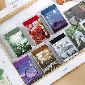 海外 マスキングテープ素材ミニシールブック□全6種類□50枚シールシート綴り カラー別 写真 Instagram風 インスタグラム風 景色 山 月 海