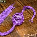 【特選】紫色のネットに入った水晶玉