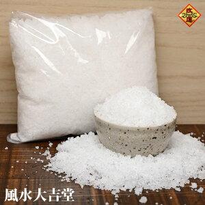 【改運】浄化専用・塩田で作られた天然の粗塩 980g