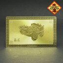 改運・贔屓(ヒイキ)ゴールドカード【メール便可】(風水グッズ・開運祈願)