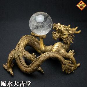 【改運】銅製の笑龍(風水の龍、龍の置物)