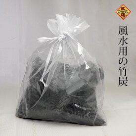 【改運】風水・浄化用の竹炭