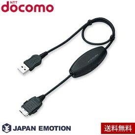 【ドコモ純正】 docomo 純正 FOMA 充電機能付 USB接続 ケーブル 02 (AC02) 【AMD59016】