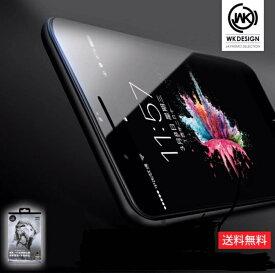 【在庫一掃SALE】純正 キングコング 4D ガラスフィルム 全面 WK デザイン iPhone 11 Pro Max XR XS Max iPhone X iPhone 8 8Plus 7 クリア 強化ガラス 保護フィルム 強化ガラスフィルム 保護フィルム 全面 メーカー ブランド【 ネコポス便 送料無料 】