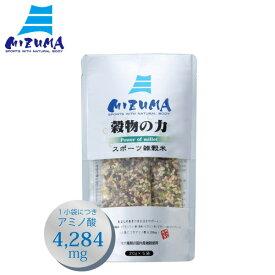 MIZUMA 穀物の力(スポーツ雑穀米)20g×40p●1食あたり150円【代金引換不可】