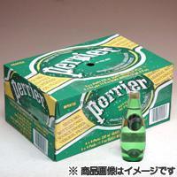 【international】ペリエ330ml (24個入り) (2ケースまで同じ送料でお届け出来ます!)【激安飲料館】【同梱不可】