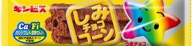 【送料無料】★まとめ買い★ ギンビス しみチョココーンスティック ×30個【イージャパンモール】