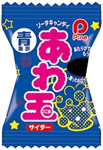★まとめ買い★ パインあわ玉 青 サイダー ×100個【イージャパンモール】
