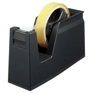 【送料無料】【法人(会社・企業)様限定】コクヨ テープカッター カルカット 大巻・小巻両用 黒 1台