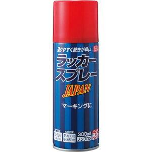 ニッペホームプロダクツ ラッカースプレー JAPAN 300ml/本 レッド 1セット(12本)