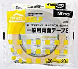 一般用両面テープS 【ホームセンター・DIY館】