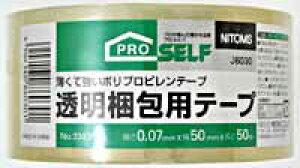 透明梱包テープ 【ホームセンター・DIY館】