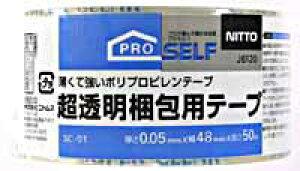 超透明梱包テープ 【ホームセンター・DIY館】