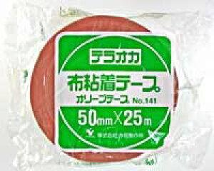 梱包用粘着テープ テラオカ オリーブテープ No.141 50mmx25m【ホームセンター・DIY館】