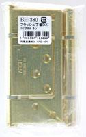 フラッシュ丁番DX BH-380 102MM キン【ホームセンター・DIY館】