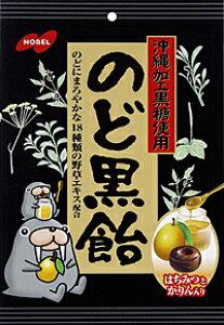 ★まとめ買い★ ノーベル製菓 のど黒飴 ×6個【イージャパンモール】