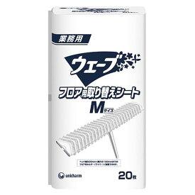 ユニ・チャーム 業務用ウェーブ フロアシート M 1セット(120枚:20枚×6パック)