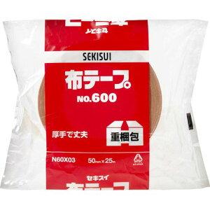 【送料無料】【法人(会社・企業)様限定】積水化学 布テープ No.600 50mm×25m 1セット(30巻)