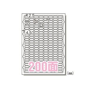 エーワン IJラベルシールA4 光沢紙200面 63200【返品・交換・キャンセル不可】【イージャパンモール】