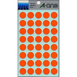 エーワン カラーラベル15mm丸 橙 07025【返品・交換・キャンセル不可】【イージャパンモール】