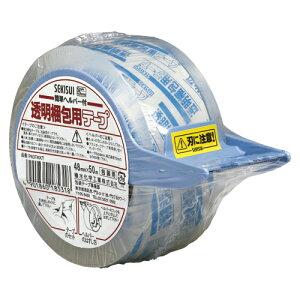 積水化学 透明梱包用テープ カッター付 P83TKKT【返品・交換・キャンセル不可】【イージャパンモール】