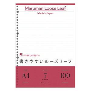 マルマン A4ルーズリーフ 7mm罫 100枚 L1100H【返品・交換・キャンセル不可】【イージャパンモール】