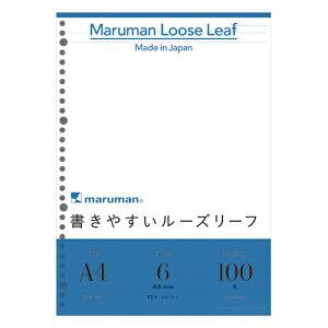 マルマン A4ルーズリーフ 6mm罫 100枚 L1101H【返品・交換・キャンセル不可】【イージャパンモール】