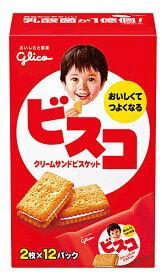 グリコ ビスコ 2枚×12パック ×5個【イージャパンモール】