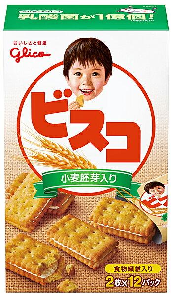 グリコ ビスコ<小麦胚芽入り> 2枚×12パック ×5個【イージャパンモール】